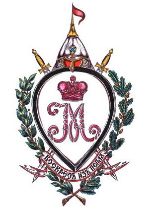 MIHAILOVSKI KORPUS
