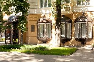 Музей Есенина в Воронеже