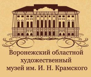Музей им.Крамского